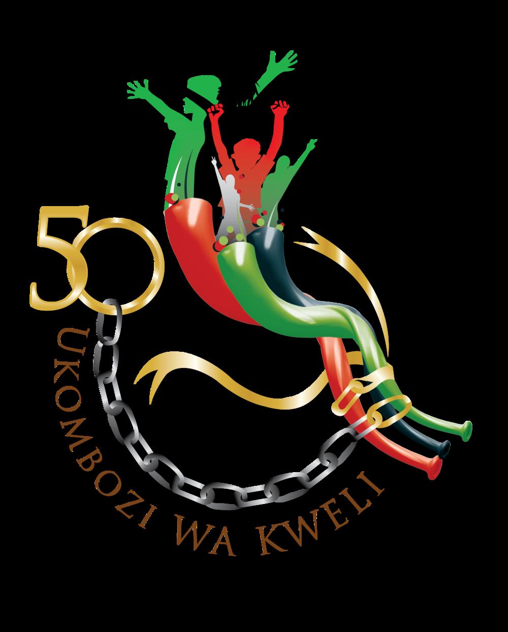 Golden Jubilee Logo Design  ciilorg