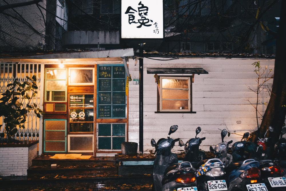 Zhongxiao Dunhua, Taipei