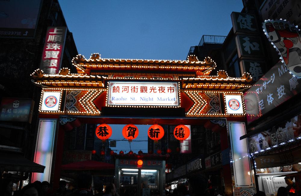 Raohe Night Market, Taipei