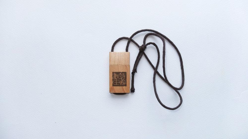 USB No.30