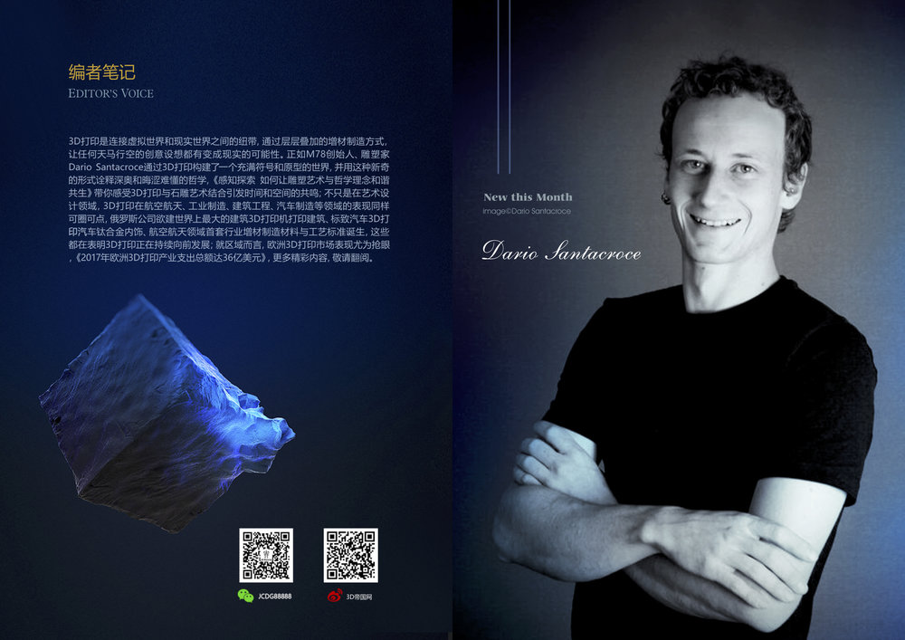 Dario Santacroce 3D Imperial