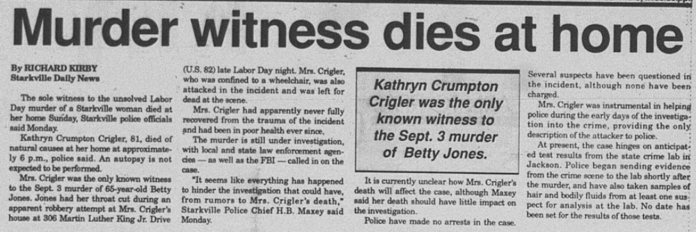 November 13, 1990 - Kathryn Crigler Passes