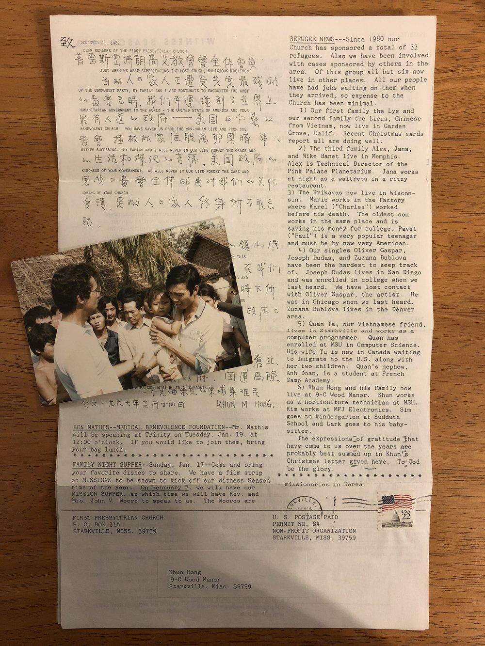 Letter to First Presbyterian Church from Khun Hong, December 1987