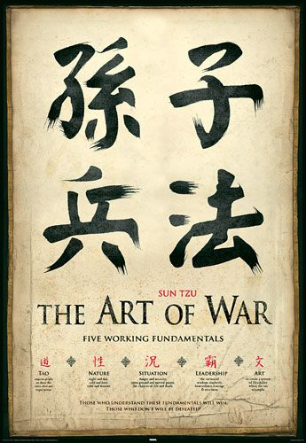 Art of War.jpg