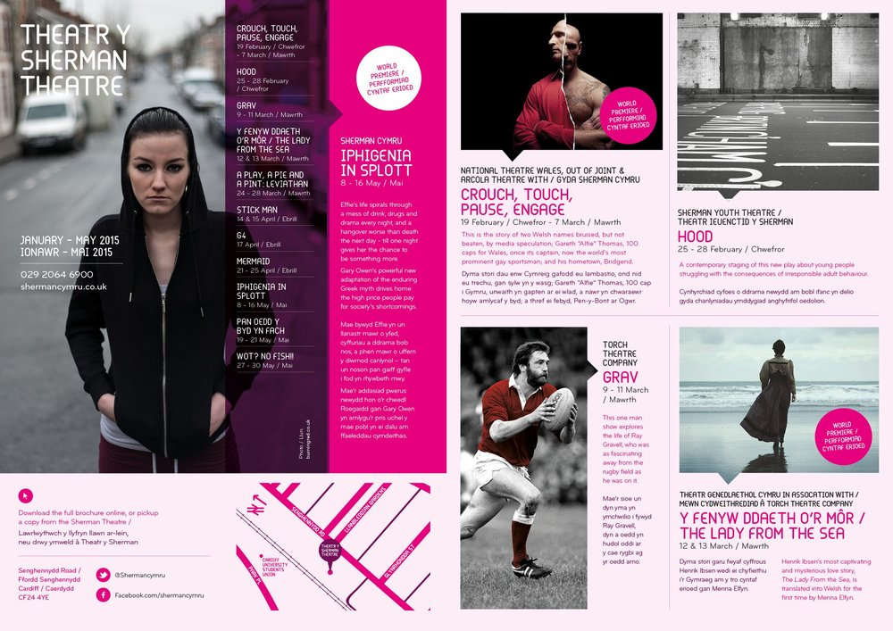 Sherman programme featuring Iphigenia in Splott