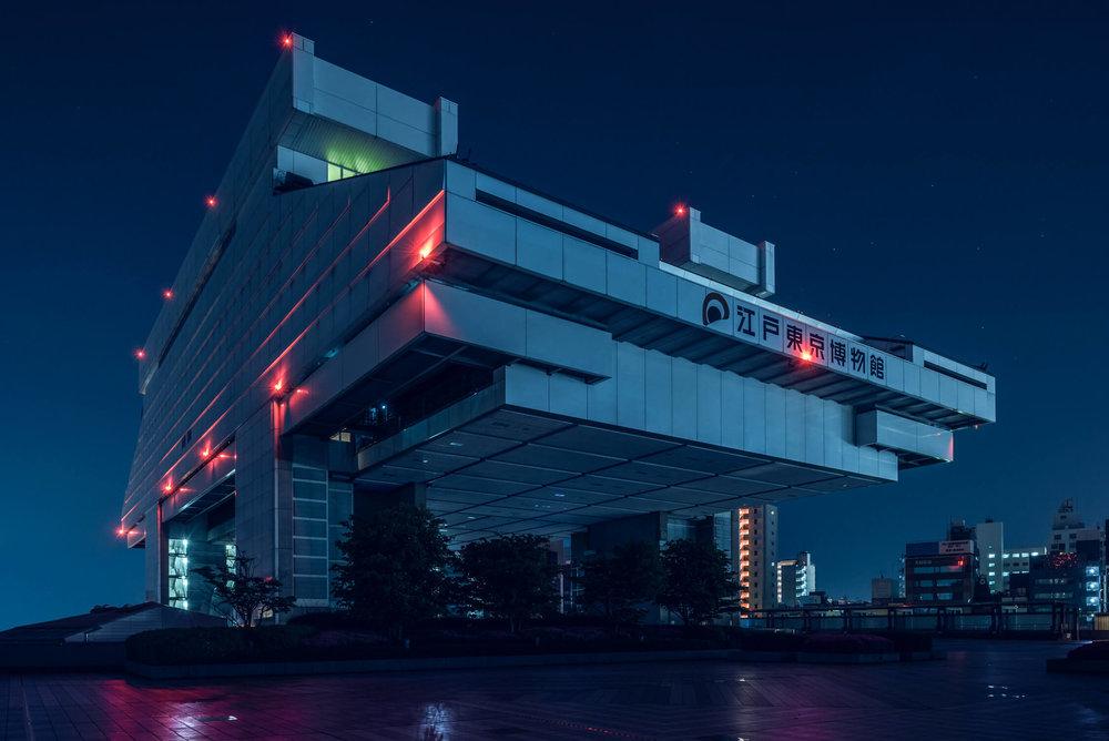 Edo Tokyo I