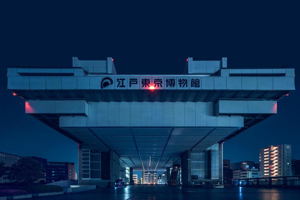Edo Tokyo II