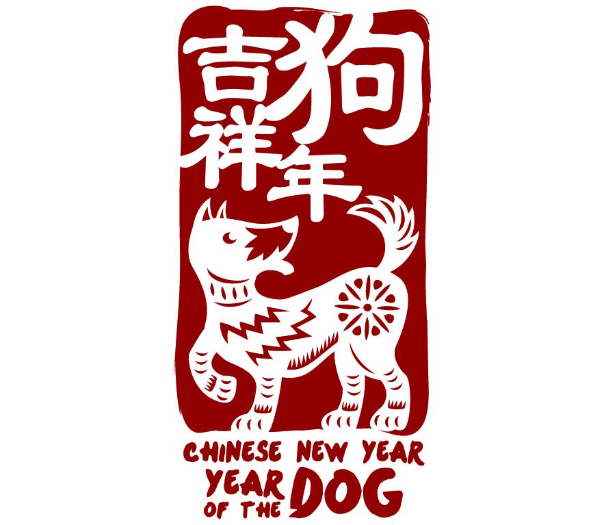ChineseNewYear.jpg
