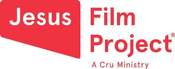 Jesus Film Logo.jpg
