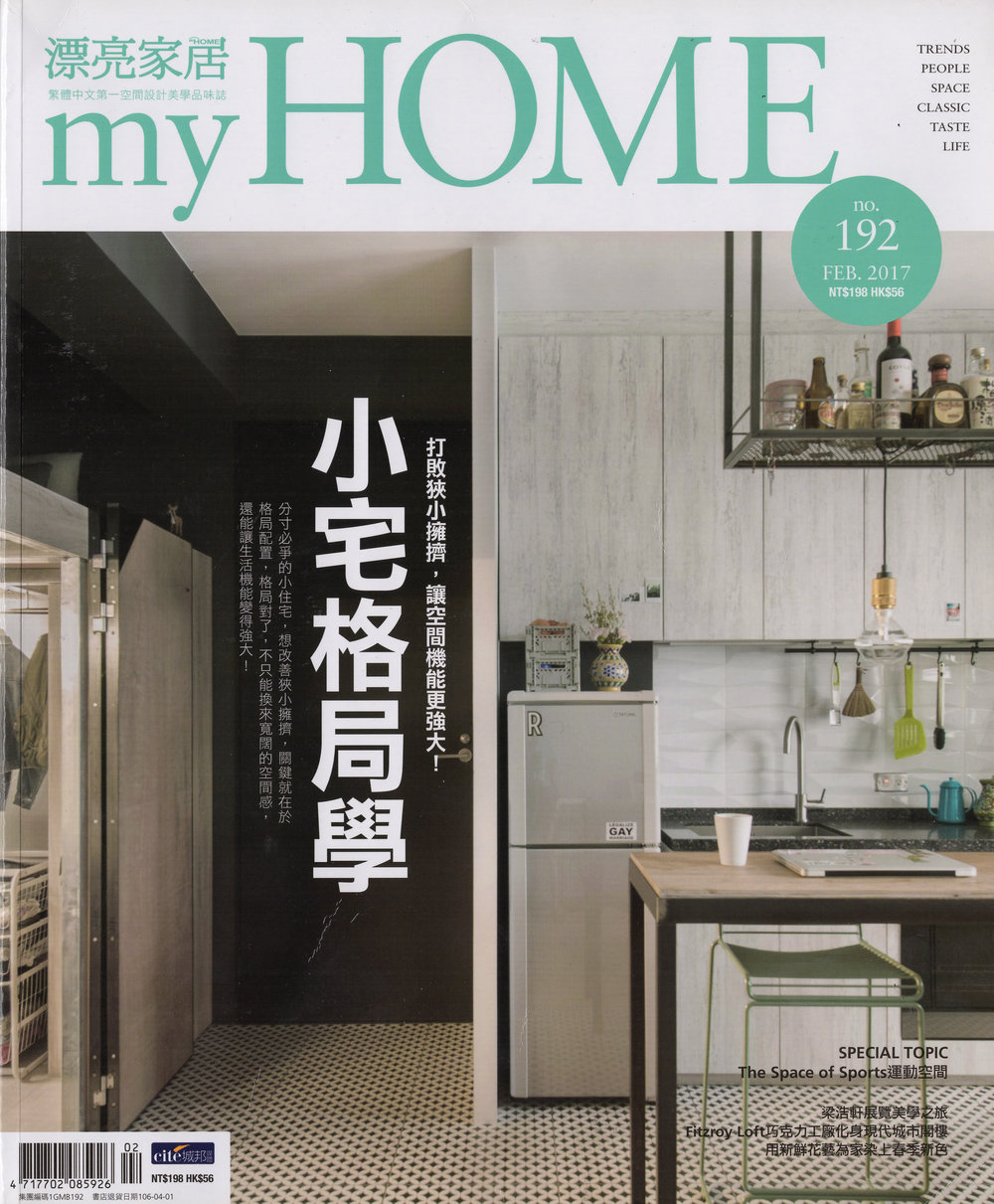 goCstudio_My Home Cover.JPG