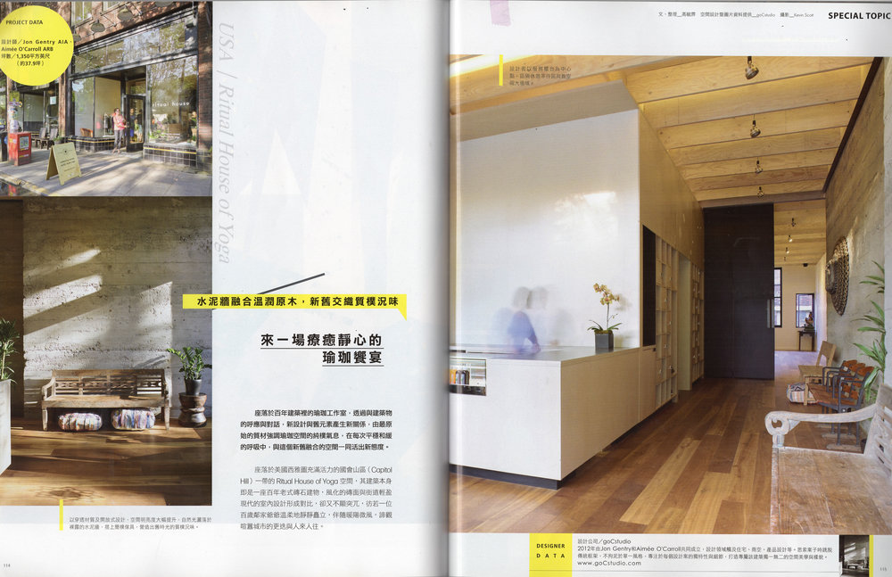 goCstudio_My Home Spread 1.JPG