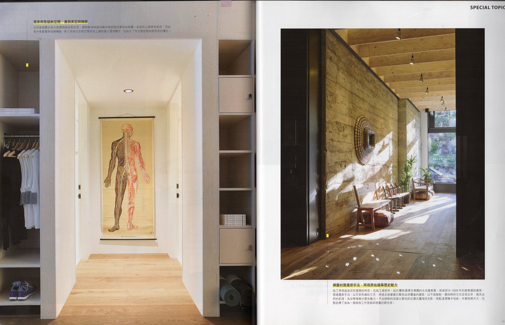 goCstudio_My Home Spread 2.JPG