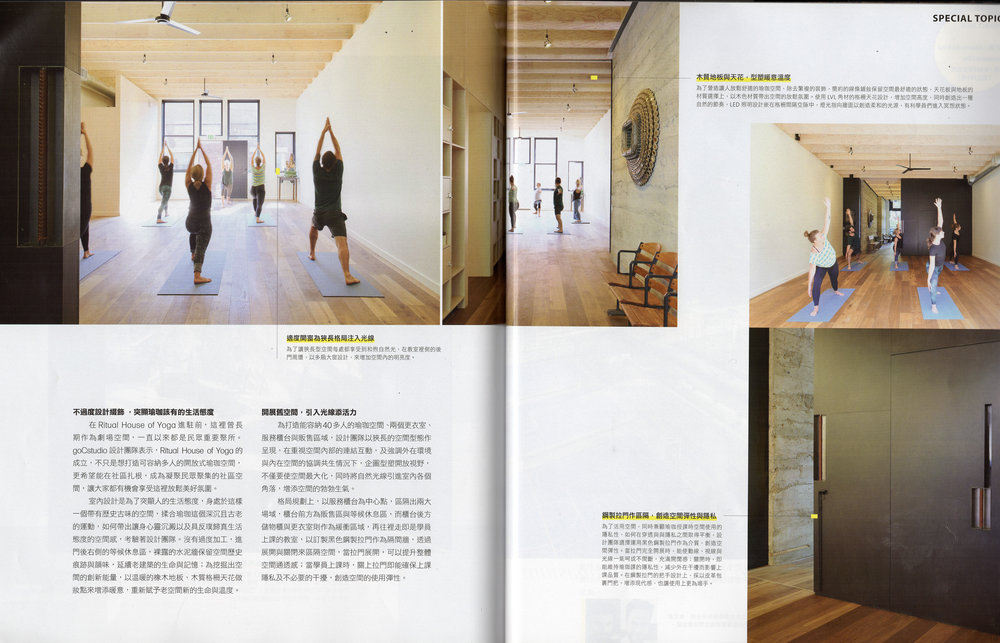goCstudio_My Home Spread 3.JPG