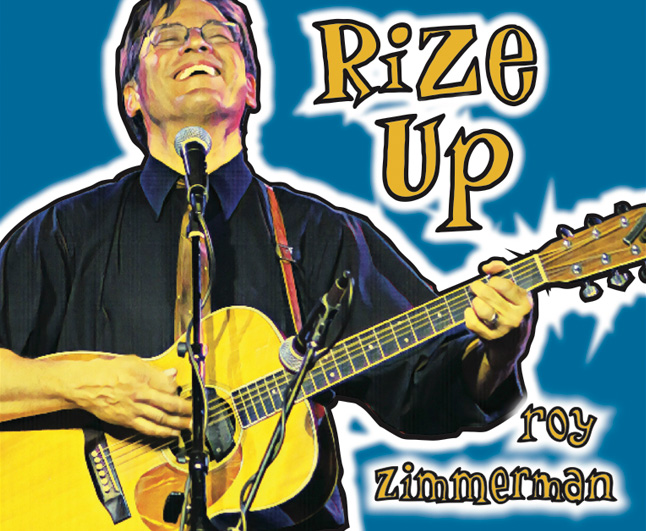 RiZe-Up-SqSp.jpg