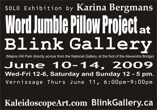 Blink Gallery Invite