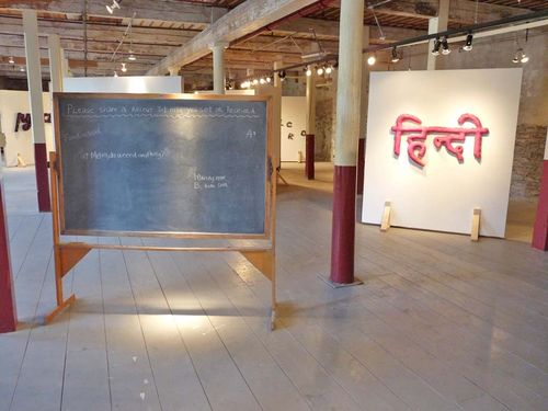 Installation view-chalk board and Hind