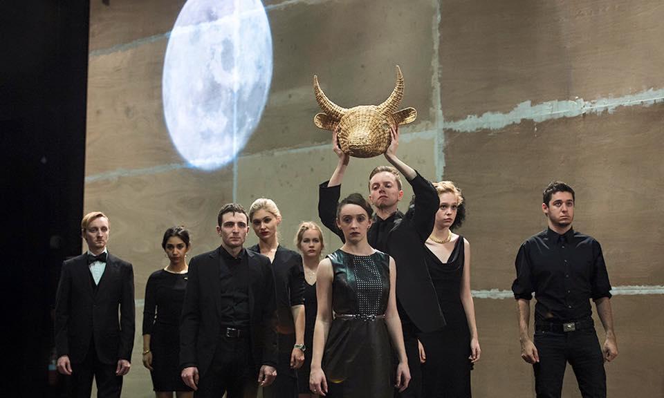 University of Rochester International Theatre Program's  Yerma .
