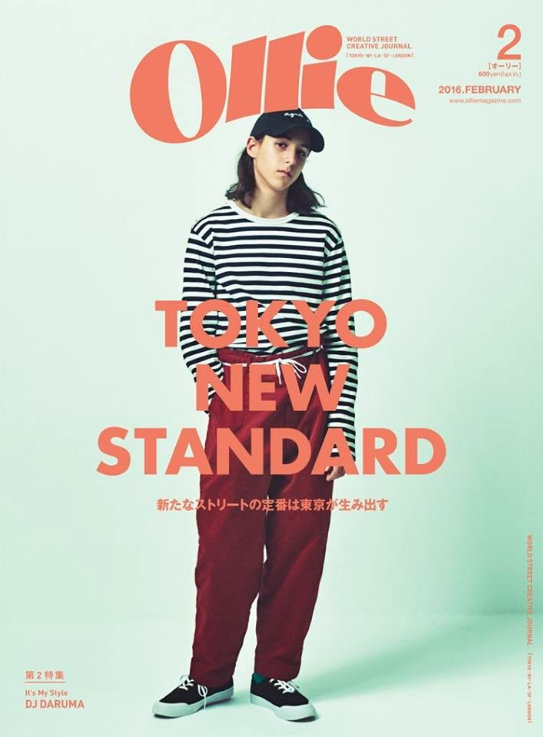 "Photography by Koji Sato and styling by Masataka Hattori from Ollie magazine ""Tokyo new standard"" issue"