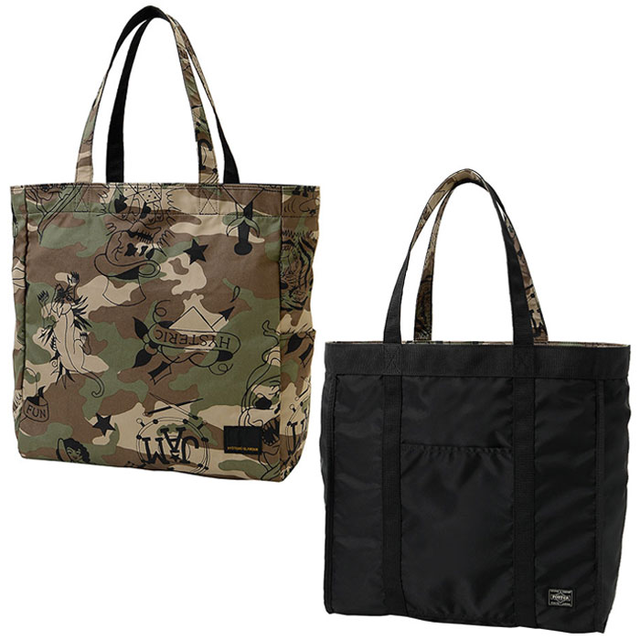 reversible-tote-bag.jpg
