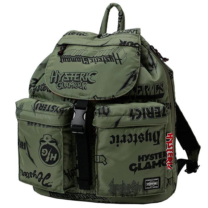 rucksack_khaki.jpg