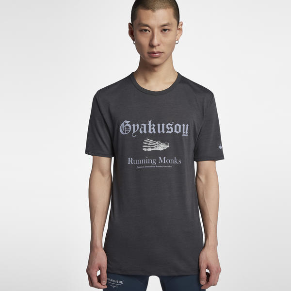 Gyakusou_Mens_tshirt_native_600.jpeg