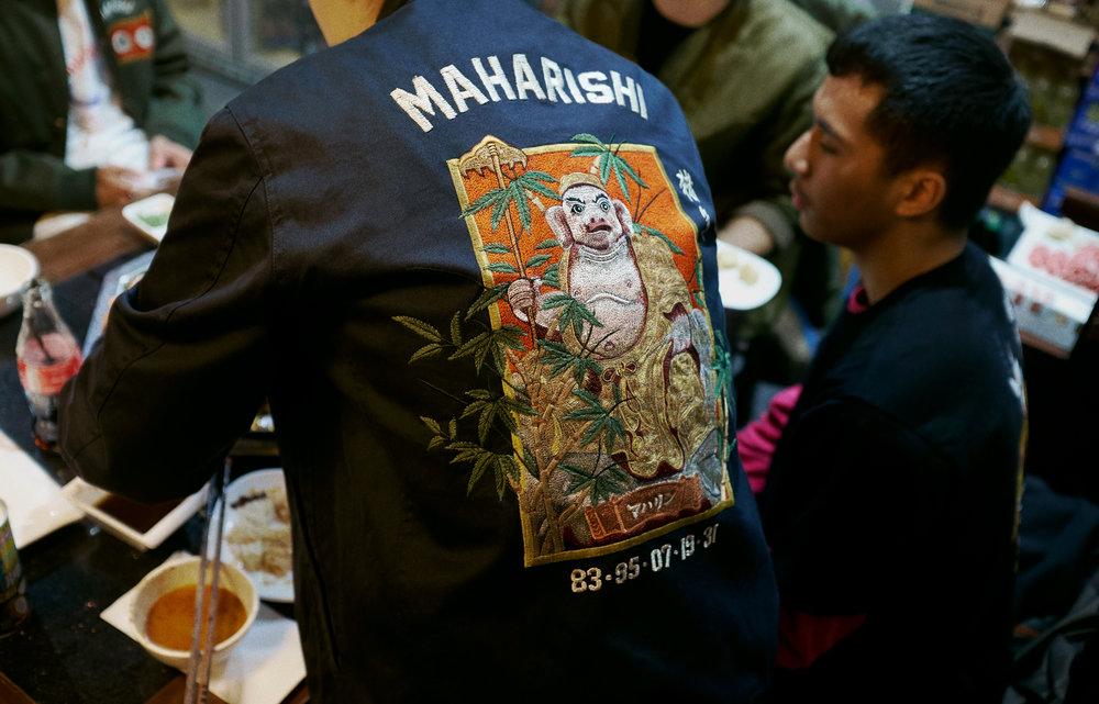 1-maharishi-YOTB-01.jpg