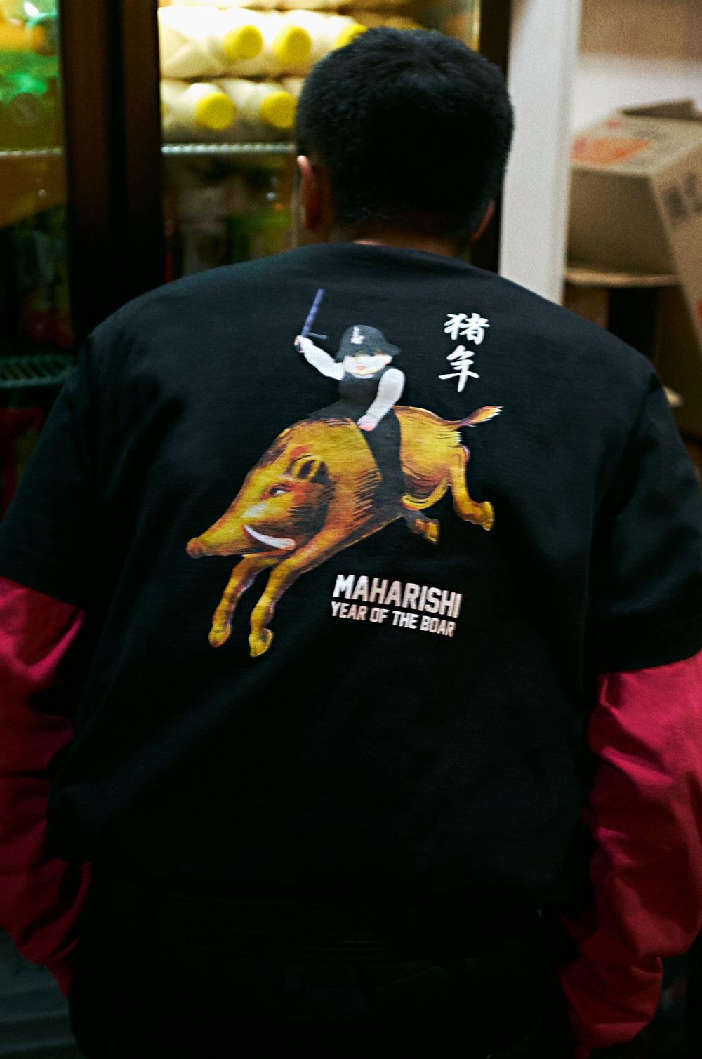 1-maharishi-YOTB-04.jpg