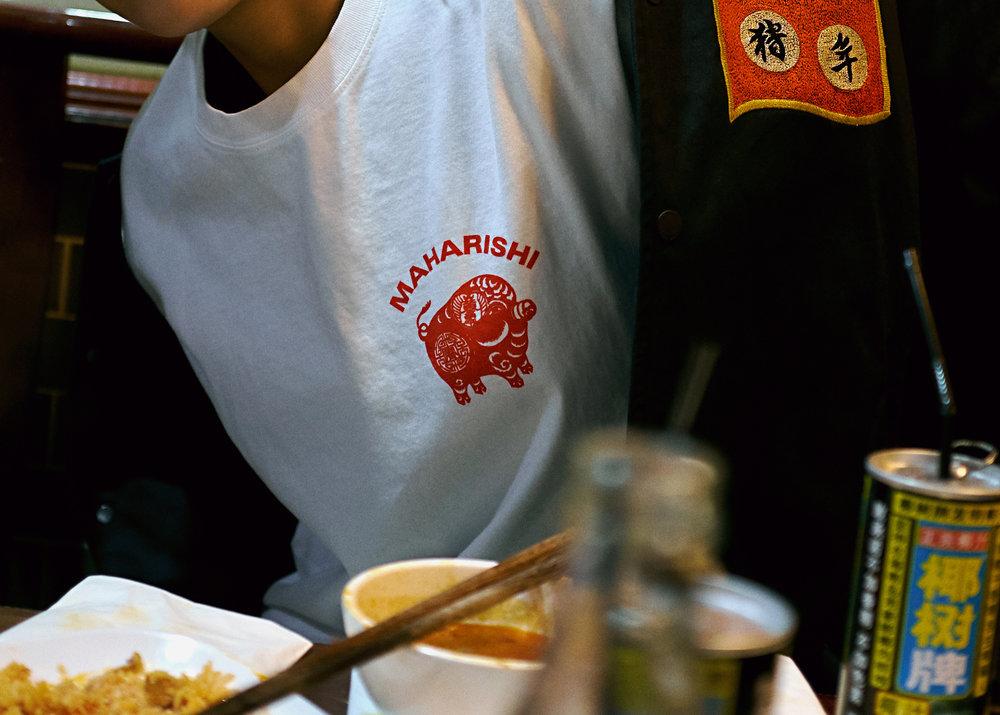1-maharishi-YOTB-06.jpg