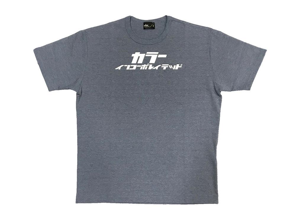 T16209S-B.jpg
