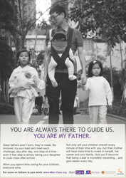 You are always there to guide us. You are my father.