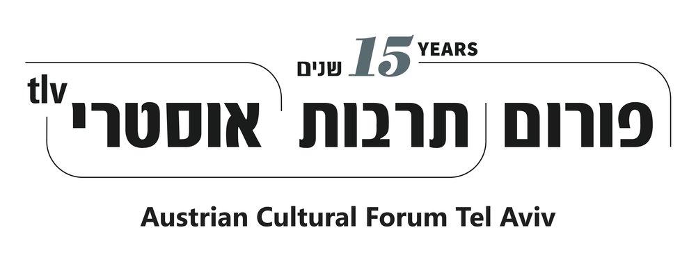 KF_Logo_15years_Englisch.jpeg