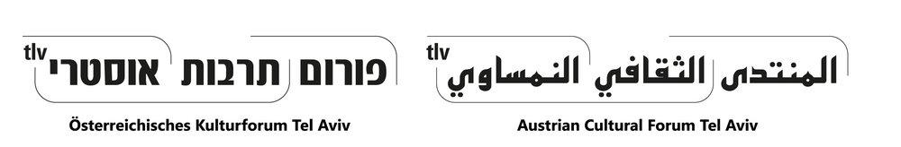 KF_Logo_viersprachig.jpg