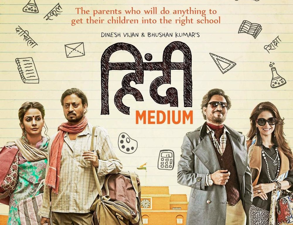 hindi_medium_irrfan_facebook.jpg
