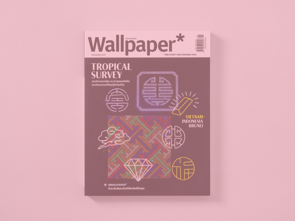 Loving some Wallpaper candy. One of our favorite design magazines.