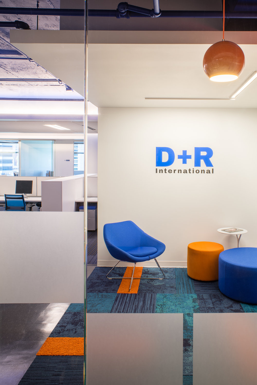 D+R International  asym interiors Silver Spring, MD
