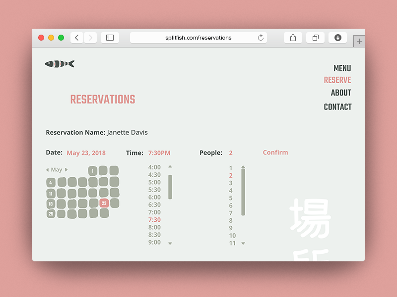 reservations.png