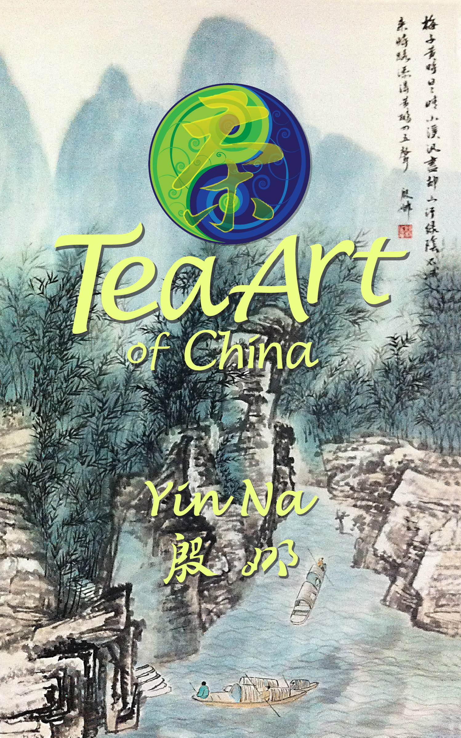Tea Art Of China Now In Paperback And Kindle