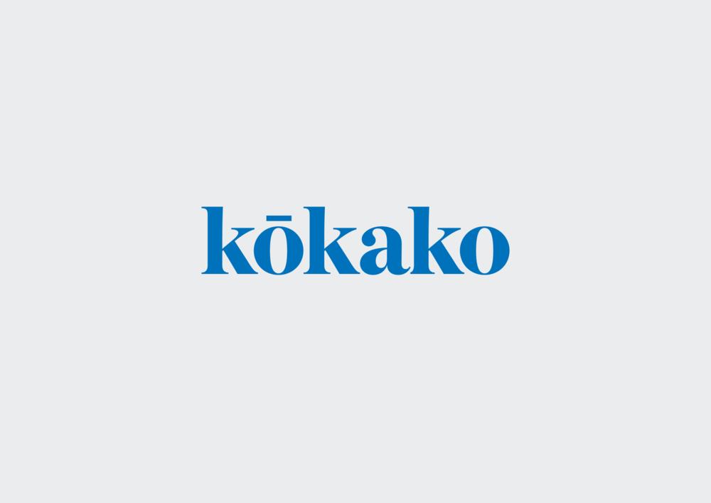 Kōkako_Brand_01.png