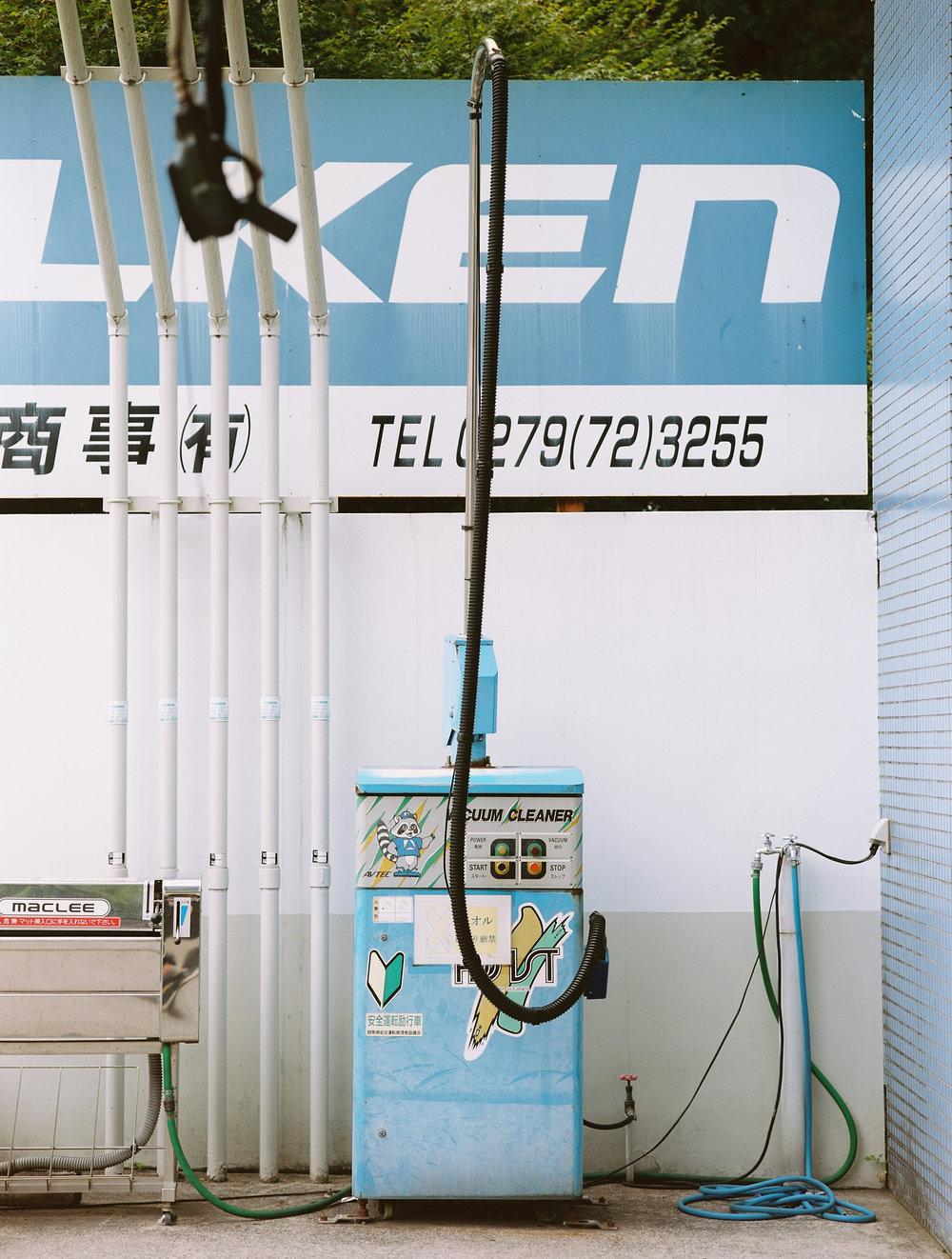 Gunma_Shinagawa_Portra 160_0 10_.jpg