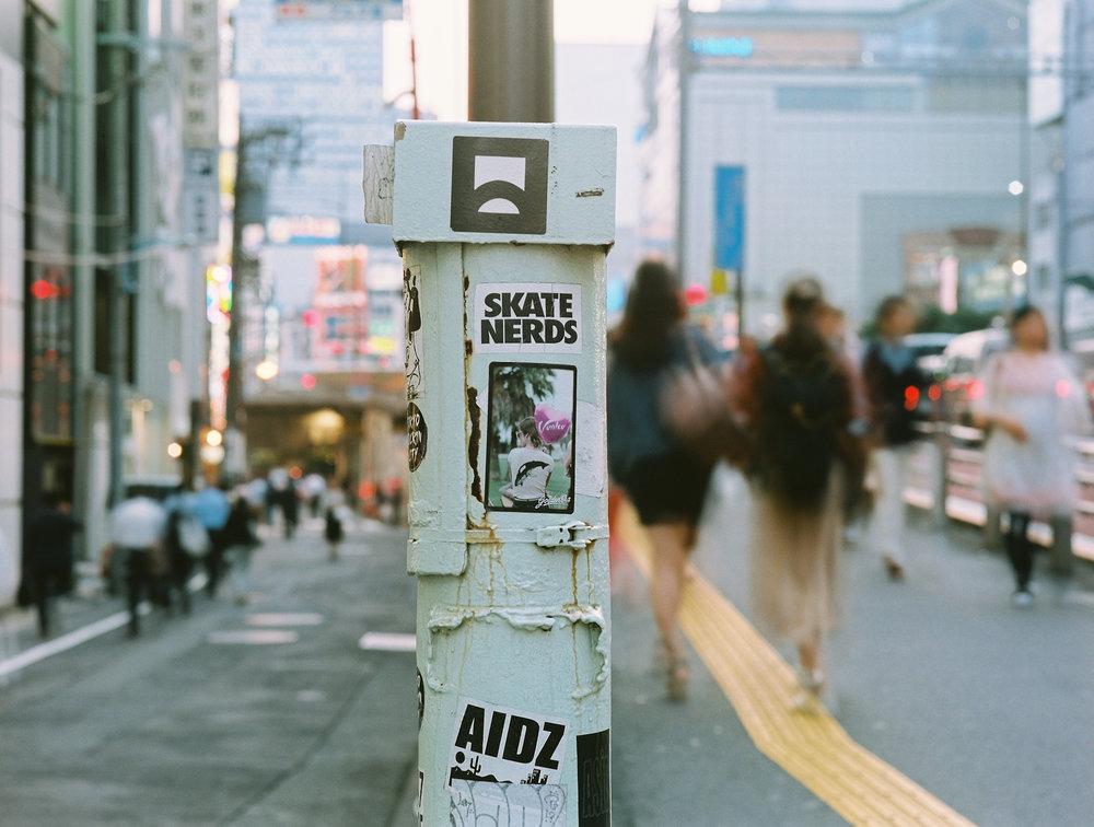Tokyo Dusk_Portra 160_0 8_.jpg