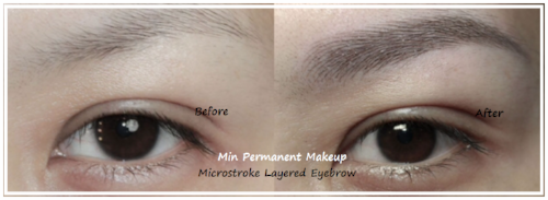 microblading eyebrow before and after 5