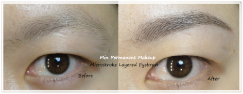 microblading eyebrow before and after 1