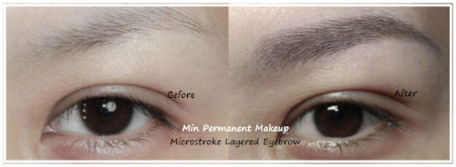 microblading eyebrow before and after 2