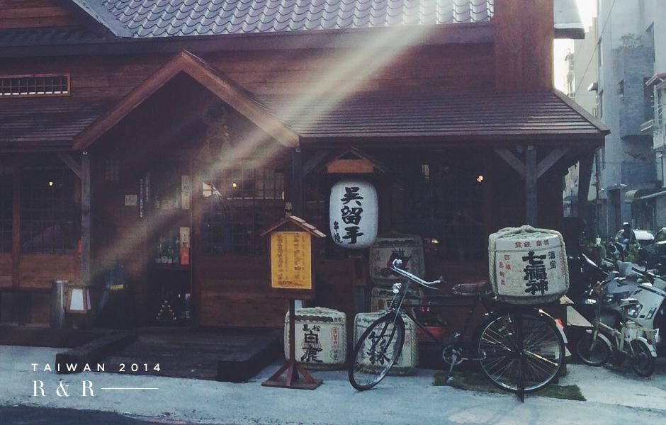 taiwan_2014_131.jpg