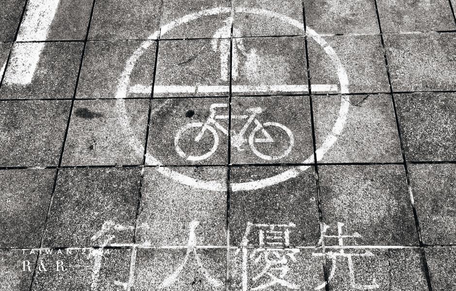 taiwan_2014_71.jpg