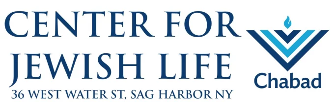 Center For Jewish Life - Chabad, Synagogue, Kabbalah, Classes, Sag Harbor Hebrew, Jewish Life,