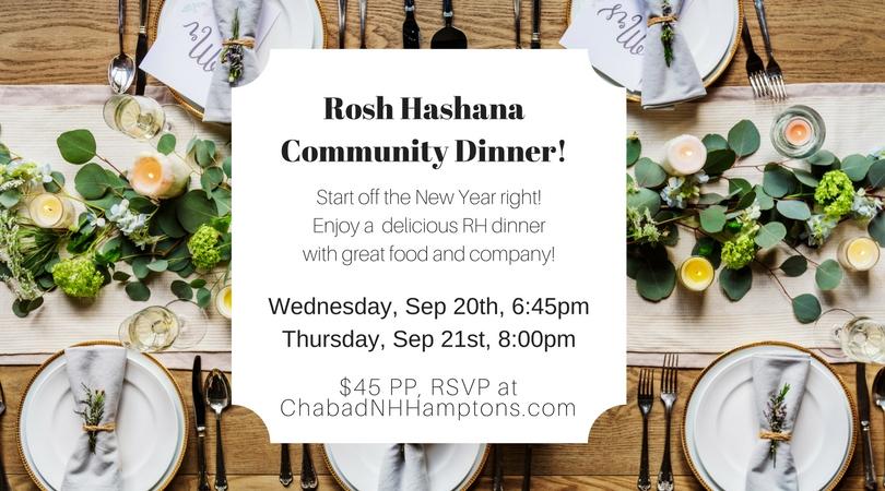 Rosh HashanaCommunity Dinner.jpg