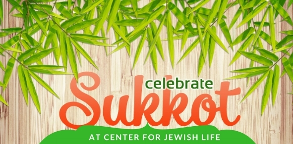 sukkot party (1).jpg