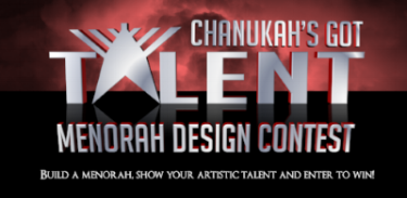 menorah contest.png