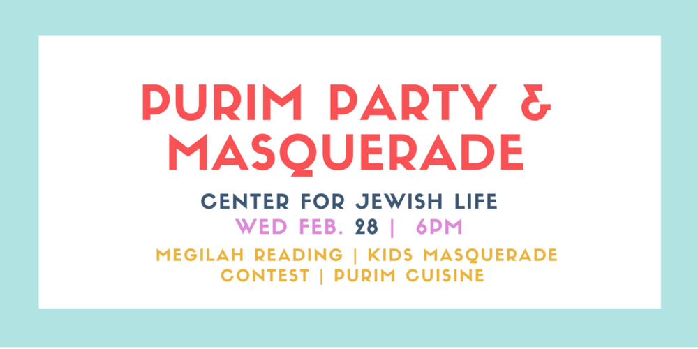 purim jpeg.png